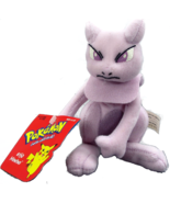 Pokemon Plush Mewtwo #150 6 in Tall Licensed by Hasbro - $11.59