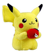 Pokemon Toko Toko Pikachu Plush Licensed by Tomy - $14.98