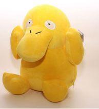 Pokemon Psyduck Plush Toys - $9.98