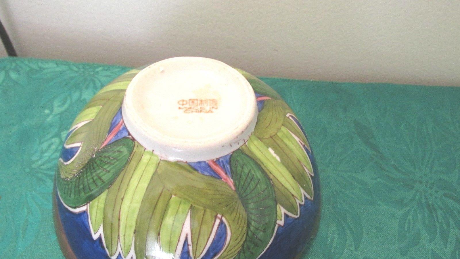 Handpainted Chinese Rice Bowl