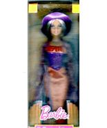 Barbie Doll -  Halloween Treat Barbie Doll - 2008 - $24.95