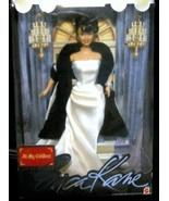 Erica Kane Doll - All My Children -Daytime Dram... - $17.95