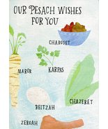 "(1) One Greeting Card Passover ""Our Pesach Wishes For You"" - $1.99"