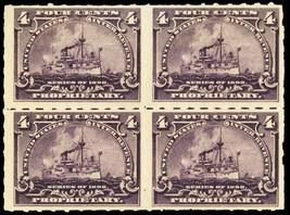 RB30p, Mint H/NH Block of 4 Proprietary Ship Stamps Cat $325.00 - Stuart... - $175.00