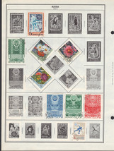 120+ Russia 1970-1974 stamps - $9.79