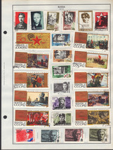 100+ Russia 1967-1968 stamps - $9.79