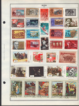 100+ Russia 1969-1970 stamps - $9.79