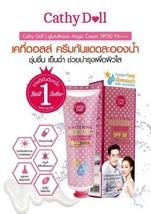 3X 138 ml Cathy Doll Whitening L- Glutathione Sunscreen Magic Cream  SPF... - $33.99