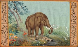 Mastodon Art Handmade Extinct Wild Animal Pre Historic Indian Miniature ... - $104.99