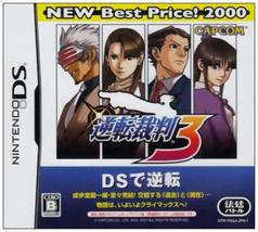 Inversion trial 3 NEW Best Price! 2000 japan import [video game] - $36.10