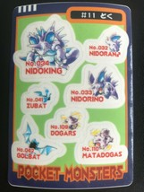 Pokemon Japane Poison Set Evolution #11 Bandai Sealdass 1997's Card Rare - $12.99