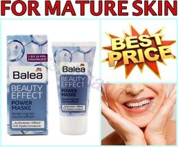 Balea ANTI WRINKLE Power Mask 50ml HYALURONIC ACID & SHEA BUTTER Beauty ... - $11.53