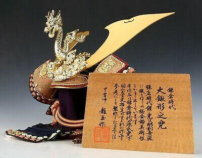 Japanese Samurai Kabuto Helmet  -Kamakura Style- National Treasure Model image 6