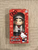 Rokiti × Peko-chan doll 40TH ANNIVERSAR limited JAPAN - $55.62