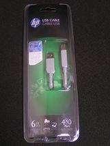 LOT OF 5 PCS HP USB-6 ES USB Cable - $14.84