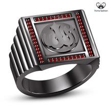 Islamic Muslim 14k Black Rhodium Over 925 Sterling Silver Red Garnet Allah Ring - $131.99