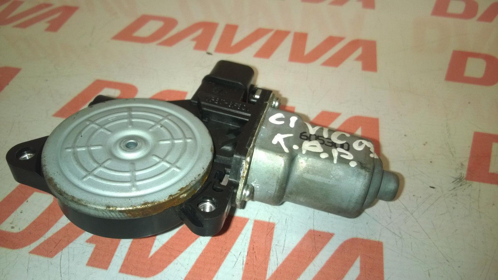 HONDA CIVIC MK8 2005-2011 FRONT LEFT PASSENGER SIDE DOOR ELECTRIC WINDOW MOTOR