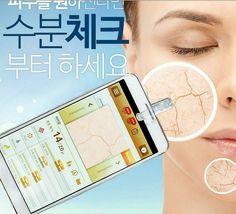 50ml,[RAMOSU]Facial Skin Care Ampoule,Serum,Anti-aging,Whitening,Elasticity image 6