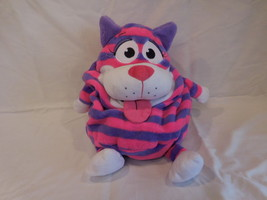 Tummy Stuffers Wild Ones! Striped Cat, Boys Girls Stuffed Toy Animal - $12.02