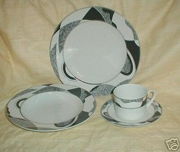 CHRISTOPHER STUART ODYSSEY CUP AND SAUCER SET - $6.92