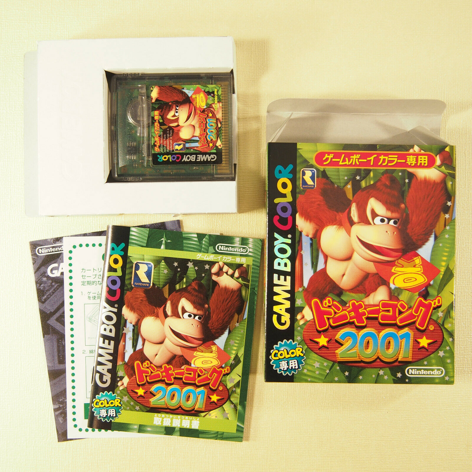 Donkey Kong 2001 Complete in Box (Nintendo Gameboy Color GBC, 2001) Japan