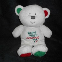 Ty Pluffies 2006 Babys 1ST First Christmas White Teddy Bear Stuffed Animal Plush - $22.21