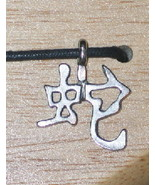 Chinese Horoscope Pendant Year of the Snake NEW UNUSED - $5.94