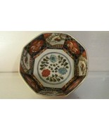 Asian /Oriental Octagon Footed Amari Bowl Marked Signed - $28.99
