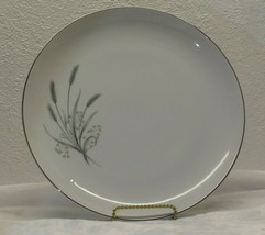 """Spring Wheat by Fine China of Japan H15710 12"""" Round Chop Plate / Round ... - $19.79"""