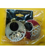 Black & White Pierced Ear Ring - $3.00