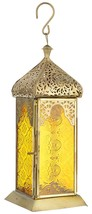 Utsav Kraft Metal Lanterns (30 cm x 10 cm x 10 ... - $29.88