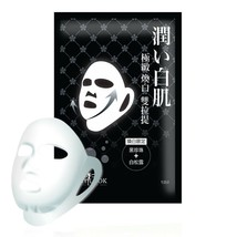 Sexylook Black Pearl with White Truffle Whitening Double Lifting Mask 10pcs image 2