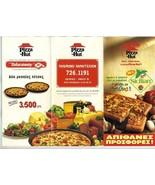 Pizza Hut Menu Greece 1998 Coca Cola and Haagen Daz - $24.82