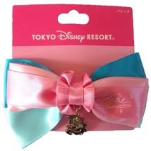 Tokyo Disney Resort Limited Ariel Mermaid Ribbo... - $32.90