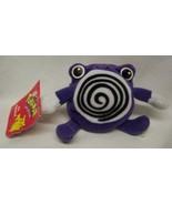 "1998 Hasbro Nintendo Pokemon POLIWHIRL 5"" Plush BEAN BAG STUFFED ANIMAL ... - $24.74"