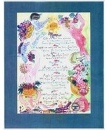 Jacques Pepin signed Limited Edition Lithograph 1991 AIWF Menu Hotel Bel... - $2,472.53