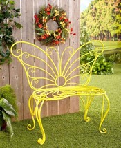Outdoor Patio Porch Bench Metal Oversized Butterfly Chair Garden Seat Fu... - $122.70
