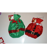 Holiday Time Dog 2-Piece Costume Size XS/S Red & Green NWT - $6.30