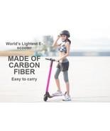 LEXGO-5 World's Lightest Carbon Fiber Folding E... - $669.00