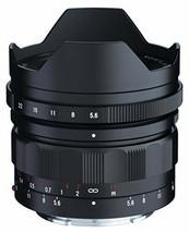 New Voigtlander Ultra Wide-Heliar 12mm f/5.6 Aspherical III Lens SONY E Mount - $1,317.50