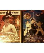 Martial Arts DVD Masters Bruce Lee Sonny Chiba 6 Movies Street Fighter F... - $12.71