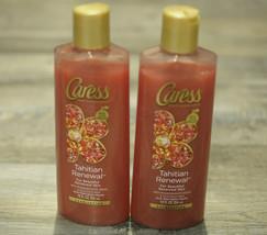 Caress Tahitian Renewal Pomegranate Coconut Milk Body Wash 12 fl oz Lot ... - $19.99