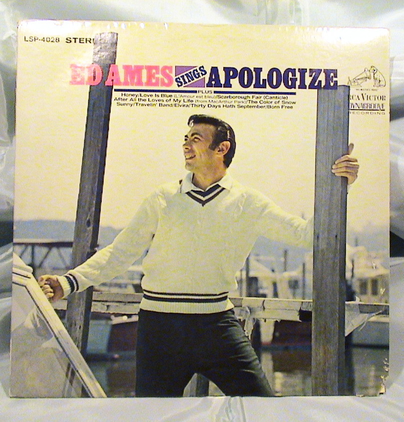Vintage collectible record albums