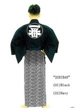 Genuine Japanese Kimono for men-ICHIBAN, I am Number #1 - $175.00