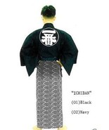 Genuine Japanese Kimono for men-ICHIBAN, I am Number #1 - $175.00