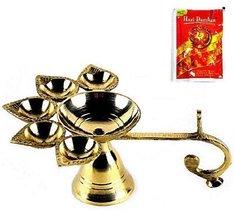 PANCH AARTI Hindu Puja Camphor Burner - $5.35
