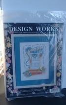 "Vintage Design Works ""Doorways""  Counted Cross Stitch Kit  #1067 9 x 12"" NIP - $8.15"