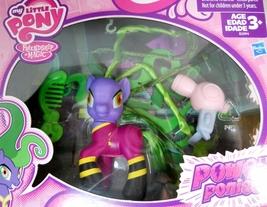 My Little Pony Mane-iac Mayhem Power Ponies Exclusive - $12.95