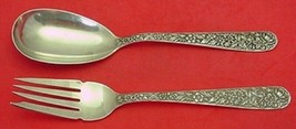 "Repousse by Kirk Sterling Silver Salad Serving Set AS 9 1/4"" 2pc - $309.00"