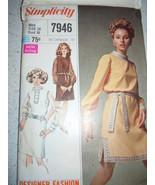 Vintage 1968 Simplicity Misses' Size 16 Dress #7946 - $4.99